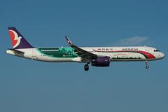 Air Macau A321 B-MBM 'Prosperous' 'Macau Welcomes you!' (altinomh) Tags: air macau a321 bmbm prosperous welcomes you international airport mfm