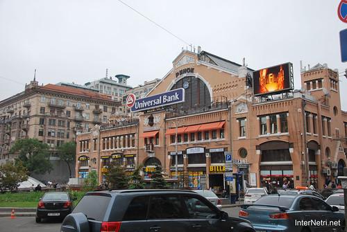 Київ InterNetri  Ukraine 07