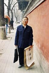 Beijing, China, 1998 (elevenmonthsinexile) Tags: beijing blue china chinongenesisiii film people red streetscenes