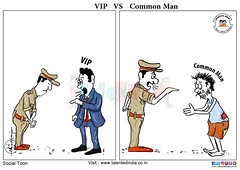 Talented View Cartoon On Common Man (Talented India) Tags: talentedindia talented cartoon cartoonoftalentedindia cartoonoftalented