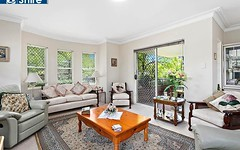 1/210 - 212 Willarong Road, Caringbah NSW