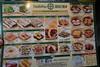 Time Ho Wan Tokyo Menu (HAMACHI!) Tags: fujifilm fujifilmx fujifilmx70 food foodporn foodie foodmacro 添好運 timhowan ティム・ホー・ワン dimsum 飲茶 点心