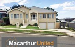 1 Rosalind Cr, Campbelltown NSW