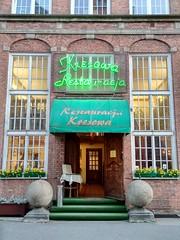2018-05-13 20.41.59 (albyantoniazzi) Tags: gdansk danzig danzica poland eu europe city travel voyage
