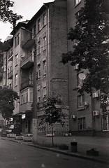 20052018036 (samitrofanov) Tags: svema 25025 film home develop minoltax700