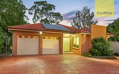 7 Howe Street, Westmead NSW