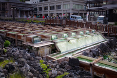 Onsen Waterworks