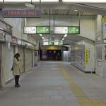 Tokyo 4382 thumbnail