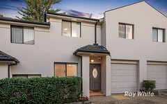 12/52-54 Kerrs Rd, Castle Hill NSW