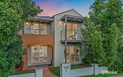 32 Watford Drive, Stanhope Gardens NSW