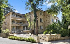 Unit 3, 12-14 Carlton Parade, Carlton NSW