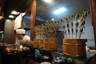 XE3F0506 - Wangfujing Food Alley