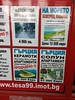 2018-05-04 13.32.21 (albyantoniazzi) Tags: bulgaria eu europe city travel voyage plovdiv пловдив