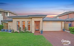 68 Hadley Circuit, Beaumont Hills NSW