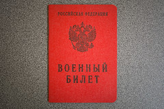 Russian identification papers (Jess Aerons) Tags: national arms card certificate citizen civilian country cover cyrillic document emblem federation government id identification identity isolated military ministry background official paper passport personal russian immigration administration brown crown eagle emigration employment affairs internal international legal registration service travel red retro ribbon russia history sickle soldier soviet ussr vintage words