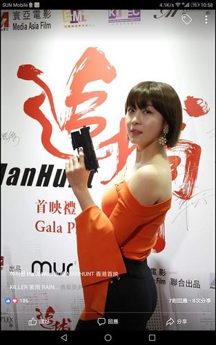 ハジウォン 画像45