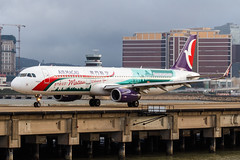 AIR MACAU A321-200(WL) B-MBM Welcome to Macau 001 (A.S. Kevin N.V.M.M. Chung) Tags: airbus a320series macauinternationalairport mfm plane transport spotting aviation aircraft aeroplane airport airlines taxiway airmacau a321