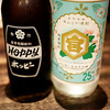 kinmiya-and-hoppy_120518 (kazua0213) Tags: sd quattro sigma cuisine alcohol