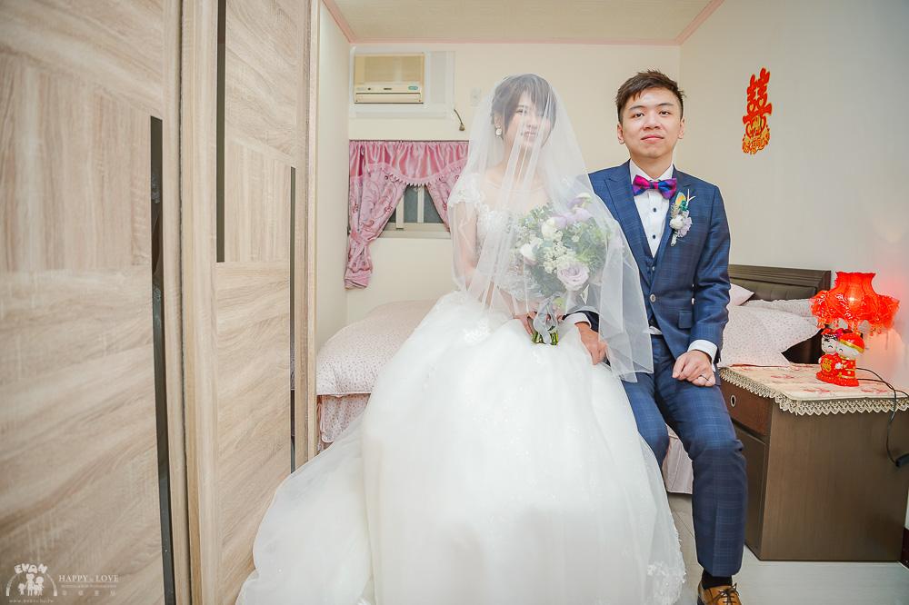 頤品-婚禮-喜宴-婚攝小朱爸_0061
