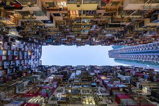 Quarry Bay Hong Kong 2018 - Christine Phillips