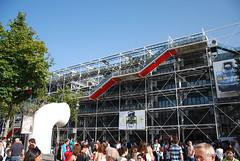 Париж Центр Помпіду InterNetri  France 057