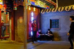 XE3F0668 - Dashamao Hu Tong (Enrique Romero G) Tags: dashamao hu tong dogdan santiao dashamaohutong dogdansantiao pekín beijing china fujixe3 fujinon1024