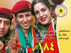 The Kurdistan Democratic Party .  the 2018 Iraqi Elections (Kurdistan Photo كوردستان) Tags: 2018 iraqi elections kurdistan democratic party koerdistan kurdistani kurdistán kurdistanê zagros zoregva zazaki zaxo zindî azadî azmar xebat xaneqînê christianity cegerxwin van love mahabad music arbil democracy freedom genocide herêmakurdistanê hawler hewler hewlêr halabja herêma judaism jerusalem kurdistan4all lalish qamishli qamislo qamishlî qasimlo war erbil efrînê refugee revolution rojava referendum yezidism yazidis yârsânism unhcr peshmerga peshmerge كوردستانيان نهورۆز نوروز the people portrait