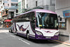 unknown TP9008 (Howard_Pulling) Tags: hong kong bus buses china transport howardpulling