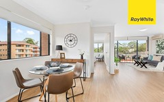 6/590 Blaxland Road, Eastwood NSW