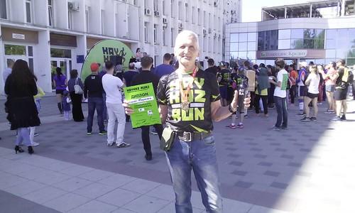 Алексей Федосеев на Пятигорском марафоне