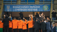 BOG06472 (anton.bogodvid) Tags: sonya7m2 beroflex beroflex500mmf8 football ukraine dinamo shakhtar stadium fire fireshow fan fans cup