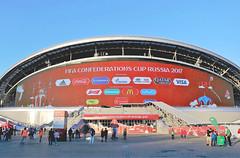 La pantalla mas grande de Europa en el Kazan Arena (Biggest screen in Kazan, Russia) (Leo Singer) Tags: kazan arena screen russia rusia pantalla confederations cup copa confederaciones 2017 futnol football architecture sky people road