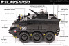 B-59 | Blacktron APC technical specifications (Andrea Lattanzio) Tags: lego apc army blacktron minifigure black tank armoured vehicle norton74