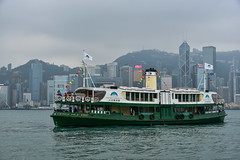 Star Ferry Shining Star on Victoria Harbour Hong Kong (mbell1975) Tags: hongkong kowloon hk star ferry shining victoria harbour hong kong hkg sra china harbor water sea boat vessel ship cloudy overcast clouds 香港