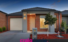 16 COLLINSON Way, Officer VIC