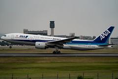 20180518 ITM JA744A 01 (dora9092) Tags: allnipponairways 伊丹空港 ana 全日空 osakainternationalairport 大阪国際空港 伊丹スカイパーク rjoo itm boeing777281er 777200 itamiairport