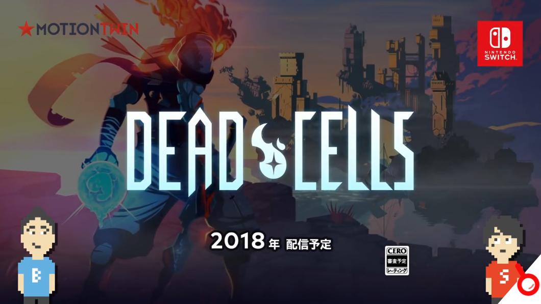 任天堂推出「獨立世界」專題 推薦優質Switch遊戲