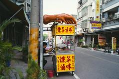 R0019670 (Mickey Huang) Tags: ricoh gxr mount a12 voigtlander color skopar 21mm f4p taiwan street snap 大甲 街拍