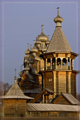 Wooden wonder of the Church for the Protection of the Holy Virgin (atardecer2018) Tags: православие храм архитектура iglesia church architecture arquitectura russia sanpetersburgo санктпетербург р