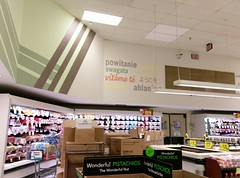 Back at the packaged meats corner (l_dawg2000) Tags: 2017 2017remodel bakery dairy delicatesen floraldepartment food formergreenhousestore freshandlocal grocery grocerystore kroger localflair millington pharmacy tennessee tn unitedstates usa