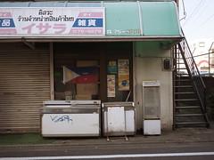 Minamirinkan#3 (tetsuo5) Tags: 大和 南林間 yamato minamirinkan lumixg20mmf17 dmcgx8