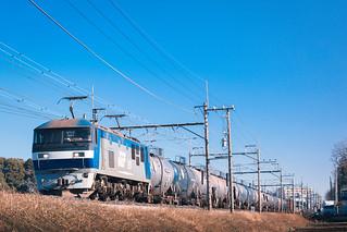 EF210-100_135_1
