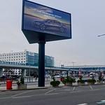 Václav Havel Airport, Prague, Czech Republic thumbnail