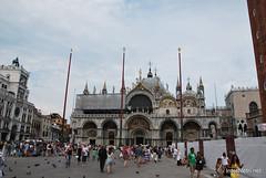Венеція Собор Св.Марка InterNetri Italy 06
