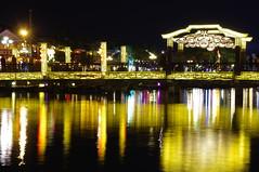 Vietnam - Việt Nam - Hoi An (erik mumu) Tags: nuit lumière décoration ville nationale reflet fleuve eau