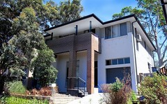 Address available on request, Dundas NSW