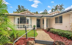 7 Innes Place, Middle Park Qld