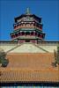Pechino. (rogilde - roberto la forgia) Tags: cina asia oriente pechino beijing storia estate palazzo residenza scale altezza
