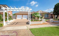 9 Wendlebury Road, Chipping Norton NSW
