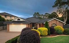 41 Highland Way, Bolwarra Heights NSW